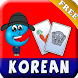 Korean FlashCard Plus For Kids by EFlashApps, LLC