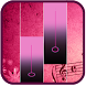 Pink Cute Piano Tiles 2018 by Pinkinada90