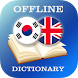 Korean-English Dictionary by AllDict