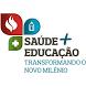 Milênio Mobile by Ministério Público do Estado da Bahia