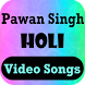 Pawan Singh Holi Video Songs by Shalini Ahuja840