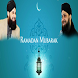 Owais Raza Qadri Ramadan Naats by BAHL Solution
