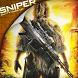 Sniper Shooting War - Sniper by chi chi pank