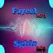 جديد Faycel Sghir جميع اغاني فيصل الصغير by fatimapps