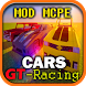 Cars Addon for MCPE (Minecraft pocket edition)✌ by Revolution007