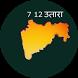 Maharashtra State 7 12 Utara by Ganador