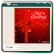Merry Christmas Greetings by Project Apps & Wallpapers