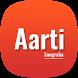 Aarti Sangraha by PSPL - Poornadwait Solutions Pvt. Ltd.