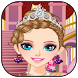 princess party games by Best Free Girl Games