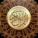 تفسير القرآن الكريم by Medhaouas
