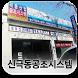 극동공조시스템 by igkorea