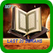 Last 20 Surahs of Quran MP3 by SSBASIRKA