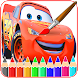 Mcqueen Coloring pages -Cars- by MarcStudio