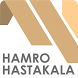 Hamro Hastakala - Handicrafts and Mementos for B2B by CellApp