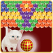 Bubble Shooter Jungle Cat by Gozutok