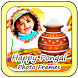 Happy Pongal Photo Frames by Munwar Apps
