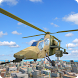 3D Army Navy Helicopter Sim by TrimcoGames