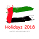 UAE Holidays 2018