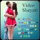 2018 Video Shayari
