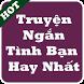 Tuyển Tập Truyện Ngắn Về Tình Bạn Hay Nhất by Hoang Trong Thien