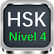 Nuevo HSK - Nivel 4 by 3y3net