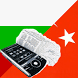 Turkish Bulgarian Dictionary by Bede Products