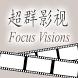Focus Visions by Fav Apps Pte Ltd