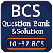 Bcs question bank and solution app 2017