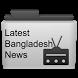 সর্বশেষ বাংলা টিভি নিউজ by GreenPirates