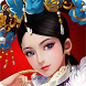 後宮甄嬛傳 by Winner Digital Co., Ltd
