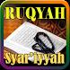 Ruqyah Syar'iyyah Full Mp3 by Ezka Media Apps