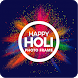 Holi Photo Frame & Editor