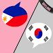 Filipino Korean Translator by Live Radio Music