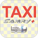 Taxi Camry+ Driver by AppLaboratorium