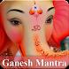 Ganpati Mantra