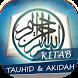 Kitab Tauhid Dan Akidah by Islamic Religius App