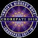 Crorepati 2018 Hindi & English Quiz Game by India's Biggest Crorepati Quiz KBC 2017 - 18