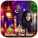 Islamic New Year photo frame Maker by One key