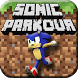 Sonic Map-Parkour for MCPE