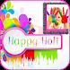 Holi HD Photo Frame 2016 by novapps