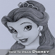 How to Draw Disney Princesses Characters by Drawing Tutoriels