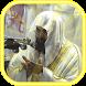 Sheikh Sudais Quran MP3 Full Offline by Rika Noviana Mobile