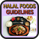 Halal Foods Guidelines by Tototomato