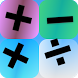 MathGame by Two Tigers Software Studio