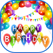 Happy Birthday Images / Birthday Wishes Card by Greetings App Creator