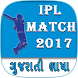 IPL 2017 Live by Gujarati Gk Special