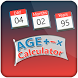 age calculator free by Blue Light Studio