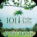 IOI Palm Villa Golf in JB