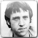 In memory of Vladimir Vysotsky by Publishing House