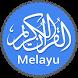 Al Quran Bahasa Melayu MP3 by Quran Reading